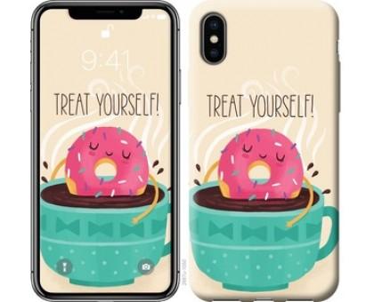 Чехол Treat Yourself для iPhone X (5.8)