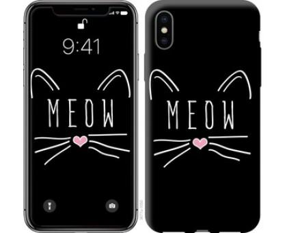 Чехол Kitty для iPhone X (5.8)