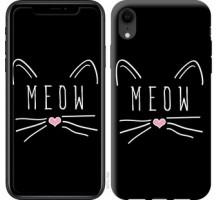 Чехол Kitty для iPhone XR