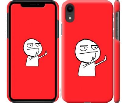 Чехол Мем для iPhone XR