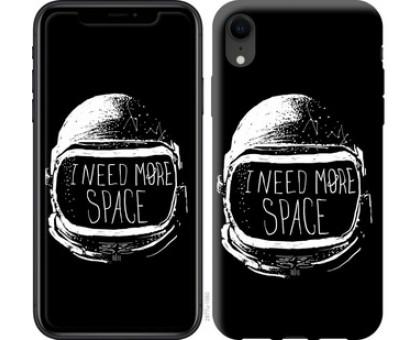 Чехол I need more space для iPhone XR