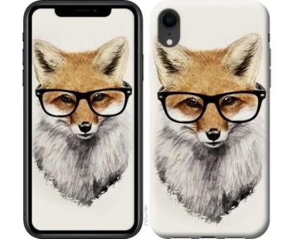 Чехол Лис в очках для iPhone XR