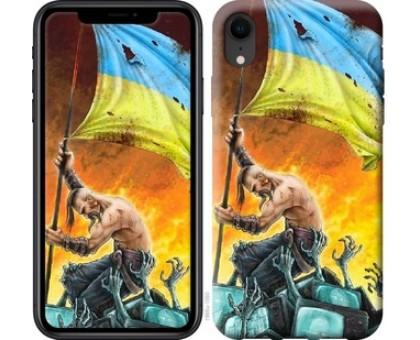 Чехол Сильна Україна для iPhone XR