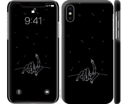 Чехол Романтика для iPhone XS (5.8)