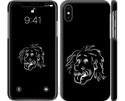 Чехол Эйнштейн для iPhone XS (5.8)