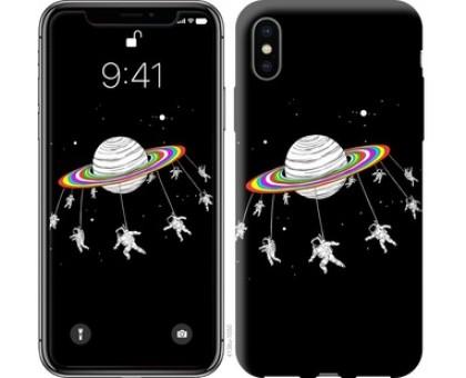 Чехол Лунная карусель для iPhone XS (5.8)