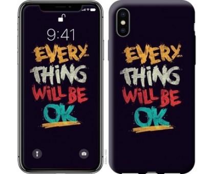 Чехол Все будет хорошо для iPhone XS (5.8)