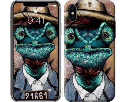 Чехол Хамелеон в розыске для iPhone XS (5.8)