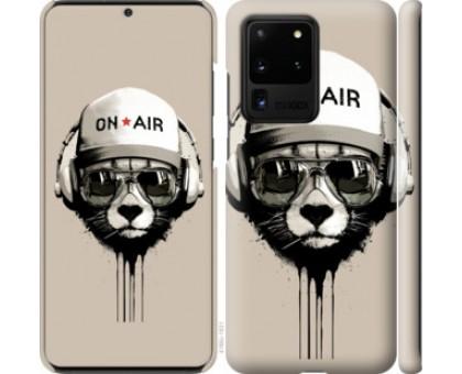 Чехол On air для Samsung Galaxy S20 Ultra