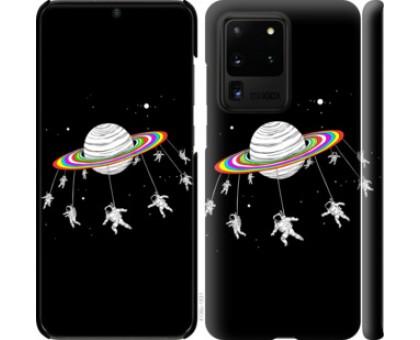 Чехол Лунная карусель для Samsung Galaxy S20 Ultra