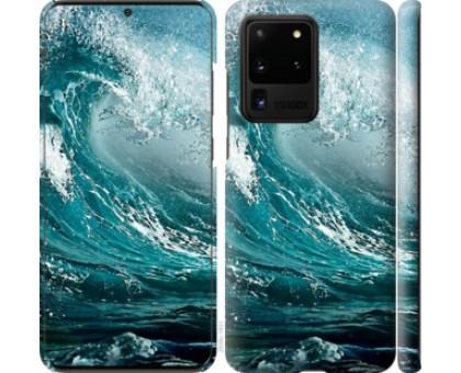 Чехол Морская волна для Samsung Galaxy S20 Ultra