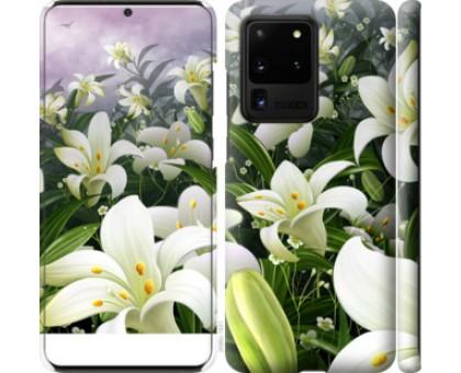 Чехол Белые лилии для Samsung Galaxy S20 Ultra