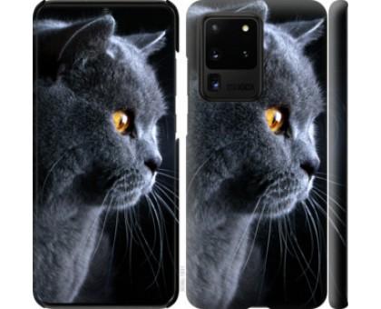Чехол Красивый кот для Samsung Galaxy S20 Ultra