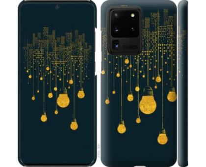 Чехол Иллюстрация ночного города для Samsung Galaxy S20 Ultra