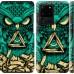 Чехол Сова Арт-тату для Samsung Galaxy S20 Ultra