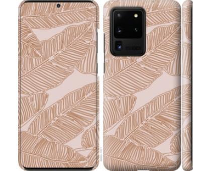 Чехол Листья банана для Samsung Galaxy S20 Ultra