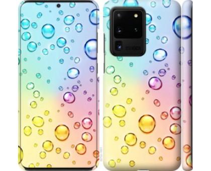 Чехол Пузырьки для Samsung Galaxy S20 Ultra