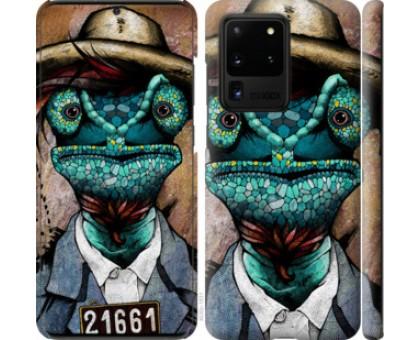 Чехол Хамелеон в розыске для Samsung Galaxy S20 Ultra