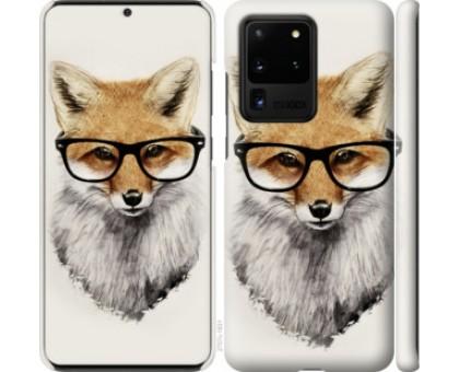 Чехол Лис в очках для Samsung Galaxy S20 Ultra