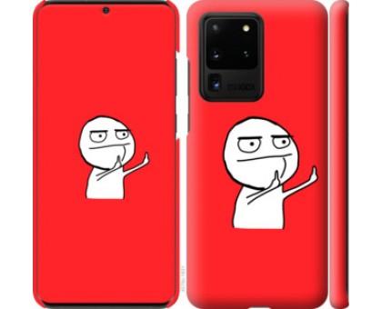 Чехол Мем для Samsung Galaxy S20 Ultra