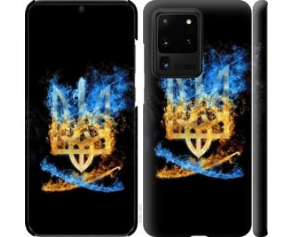 Чехол Герб для Samsung Galaxy S20 Ultra
