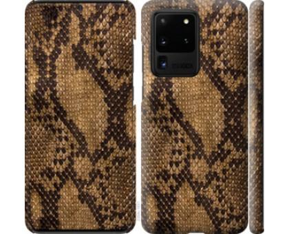 Чехол Змеиная кожа для Samsung Galaxy S20 Ultra