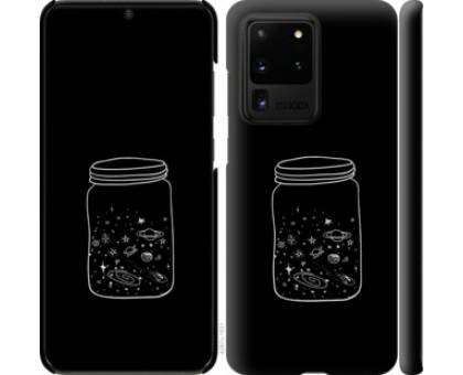 Чехол Космос в банке для Samsung Galaxy S20 Ultra