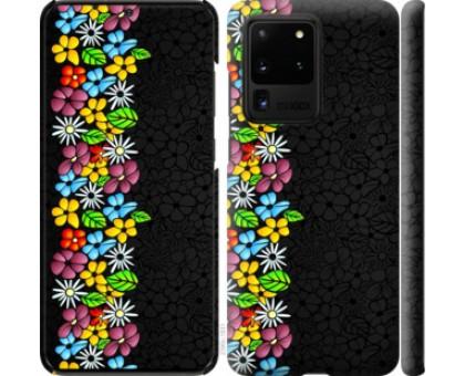 Чехол цветочный орнамент для Samsung Galaxy S20 Ultra