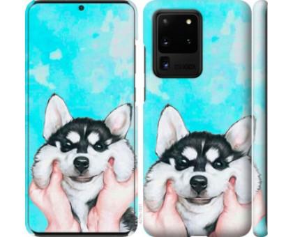 Чехол Улыбнись для Samsung Galaxy S20 Ultra