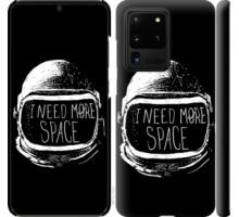Чехол I need more space для Samsung Galaxy S20 Ultra