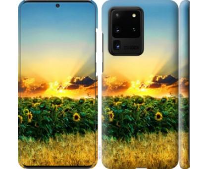Чехол Украина для Samsung Galaxy S20 Ultra