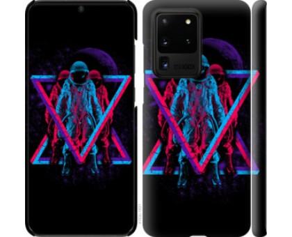 Чехол Astronomical для Samsung Galaxy S20 Ultra