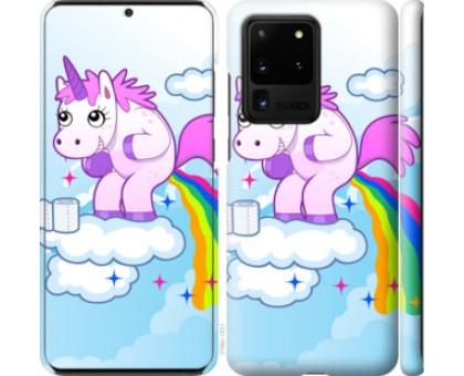 Чехол Единорожка для Samsung Galaxy S20 Ultra