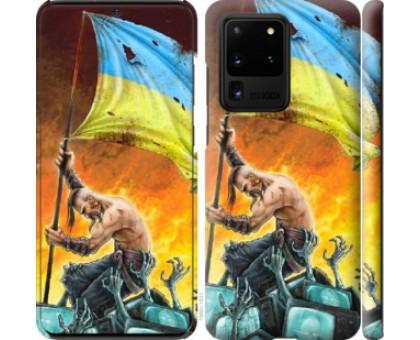 Чехол Сильна Україна для Samsung Galaxy S20 Ultra