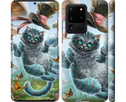 Чехол Чеширский кот 2 для Samsung Galaxy S20 Ultra