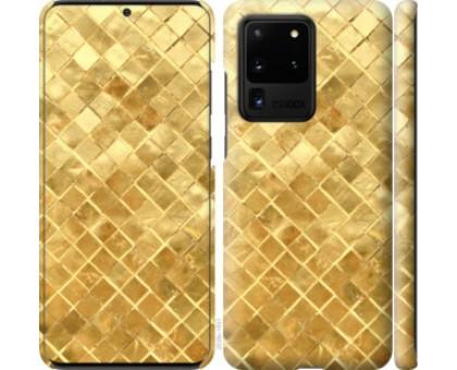 Чехол Текстура цвета золото для Samsung Galaxy S20 Ultra