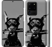 Чехол Доберман для Samsung Galaxy S20 Ultra