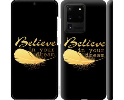Чехол Верь в свою мечту для Samsung Galaxy S20 Ultra