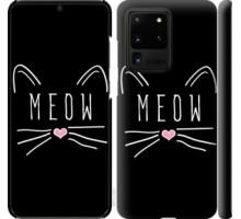 Чехол Kitty для Samsung Galaxy S20 Ultra