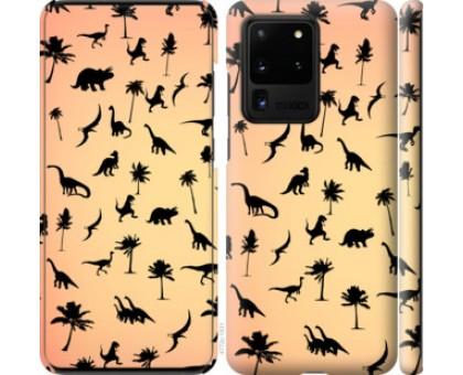 Чехол Динозаврики 1 для Samsung Galaxy S20 Ultra