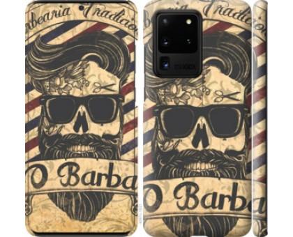 Чехол Barber Shop для Samsung Galaxy S20 Ultra