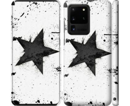 Чехол Звезда для Samsung Galaxy S20 Ultra
