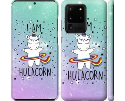 Чехол Im hulacorn для Samsung Galaxy S20 Ultra