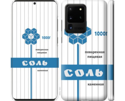 Чехол Соль для Samsung Galaxy S20 Ultra