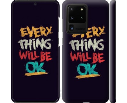 Чехол Все будет хорошо для Samsung Galaxy S20 Ultra