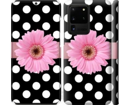 Чехол Горошек 2 для Samsung Galaxy S20 Ultra