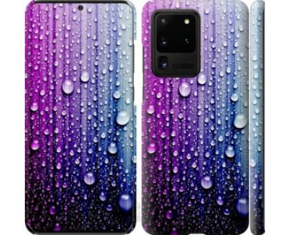 Чехол Капли воды для Samsung Galaxy S20 Ultra