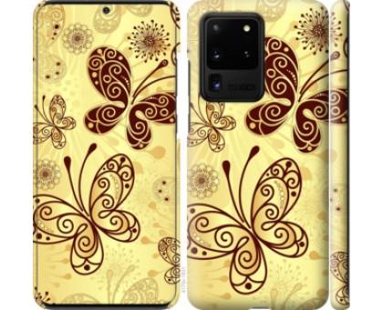 Чехол Красивые бабочки для Samsung Galaxy S20 Ultra