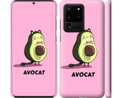 Чехол Avocat для Samsung Galaxy S20 Ultra
