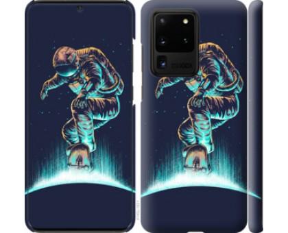 Чехол Космонавт на скейтборде для Samsung Galaxy S20 Ultra